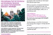 Συλλείτουργο και διεθνής γιορτή στην Pauluskirche