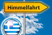 Αργία Αναλήψεως - Christi Himmelfahrt 2017